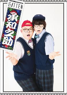 news_thumb_onigawara_jkt_1207