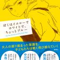 book_xl_01